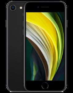 Iphone-se(20)